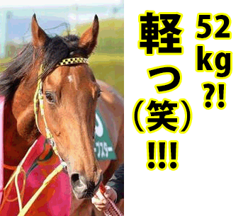52kg.png